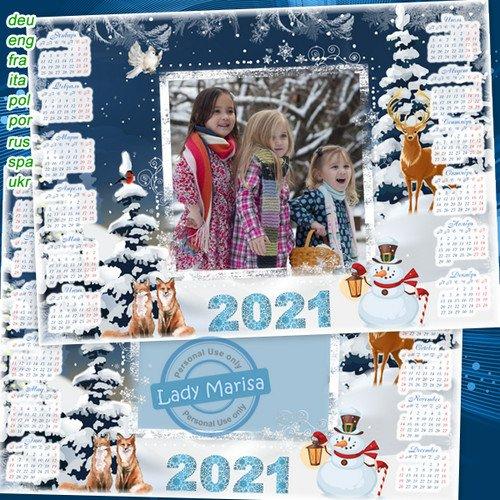Календарь-фоторамка на 2021 год - Волшебная зимняя ночь