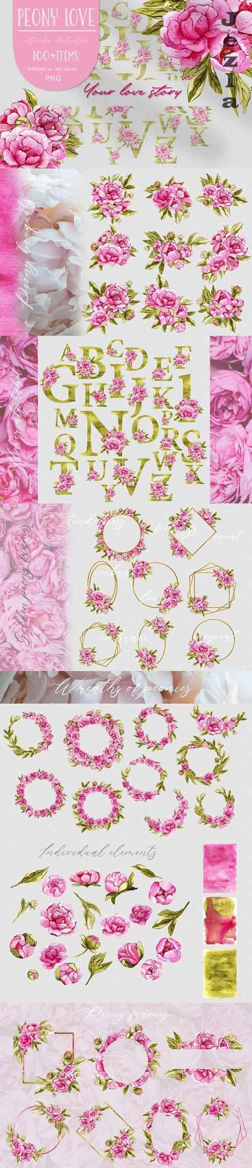 Watercolor floral set pink peony PNG - 974310
