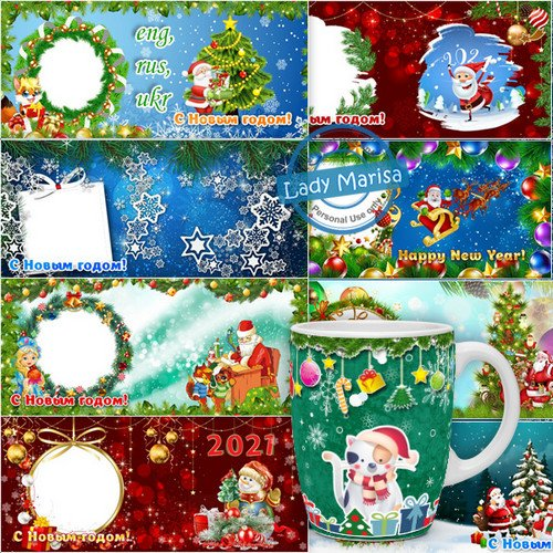 Коллекция новогодних и рождественских шаблонов для кружки