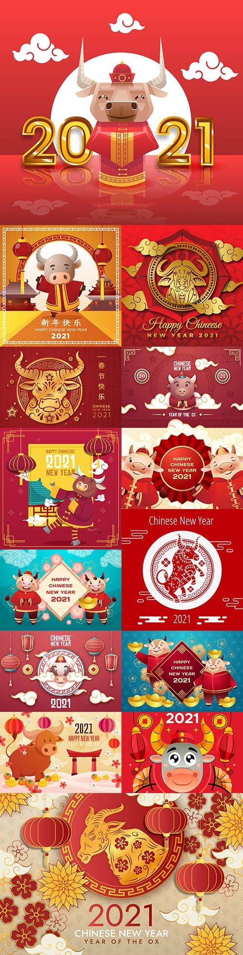 Chinese festive New Year 2021 symbol bull design 3