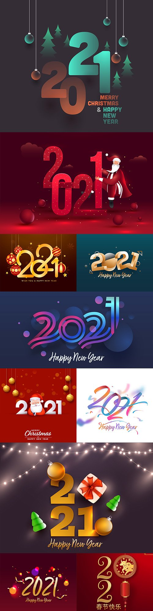 Decorative text with New Year 2021 colorful design