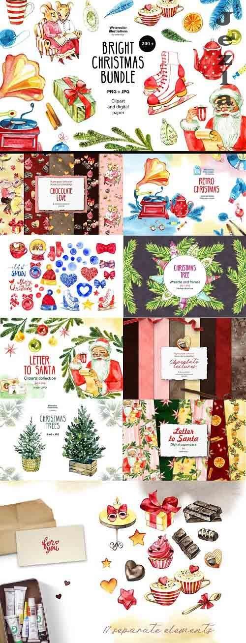 Watercolor Christmas Bundle - 5608928