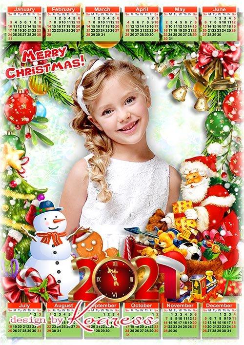Новогодний календарь на 2021 год  - Новый Год веселый по стране спешит