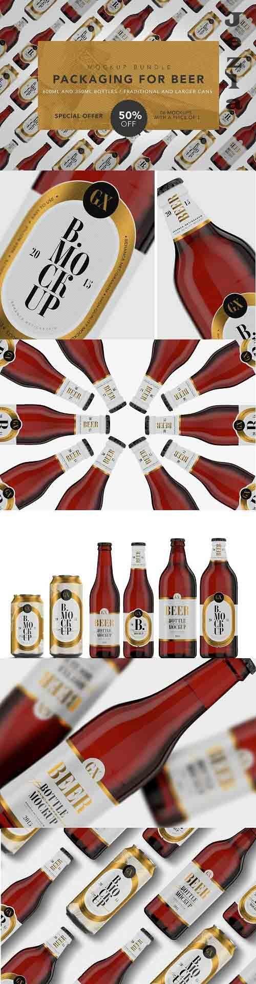 CreativeMarket - Beer Mockup Bundle 4971390