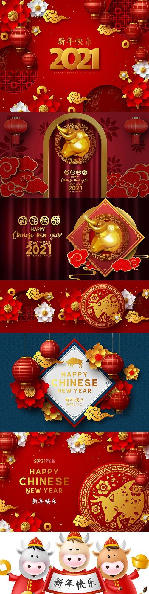 Chinese festive New Year 2021 symbol bull design 5