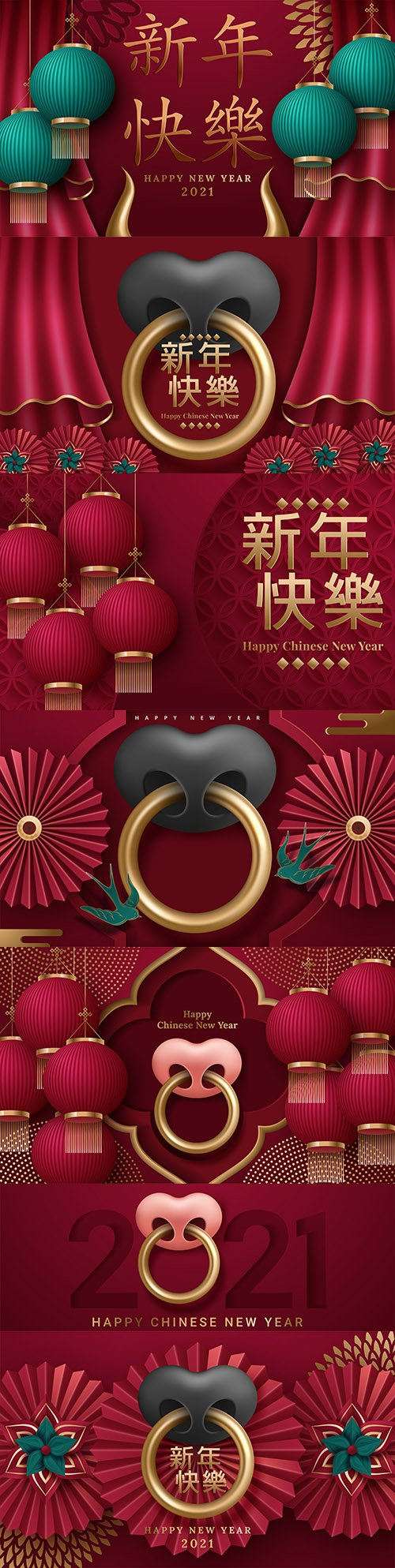 Happy Chinese New Year flower and lantern decorative design 2