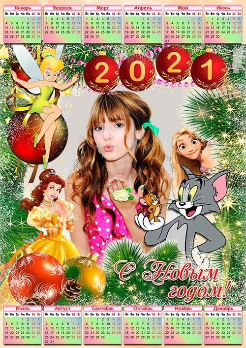 Календарь на 2021 год - Диснеевские мультяшки