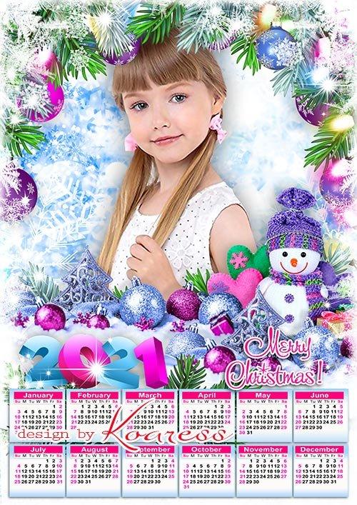 Новогодний календарь на 2021 год  - Новогодний праздник яркий детям всем несет подарки