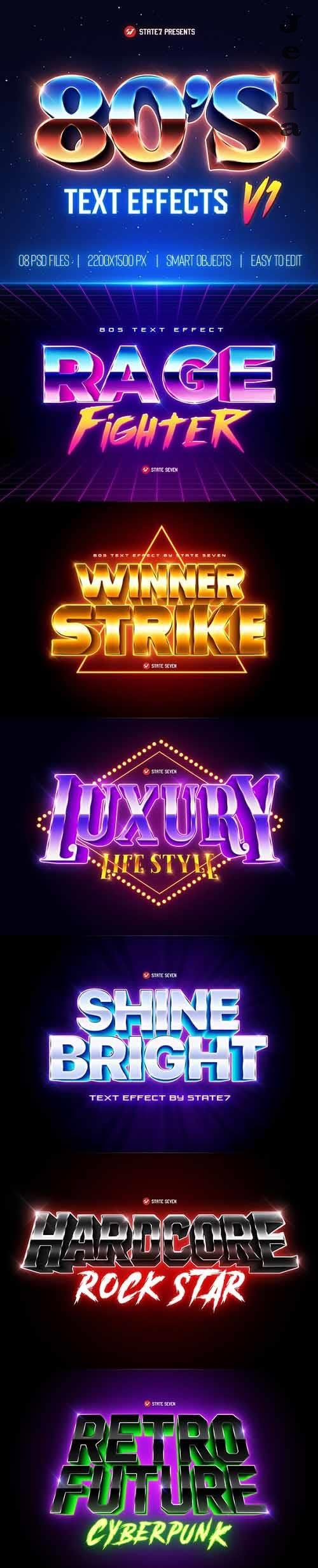 GraphicRiver - 80s Text Effects V1 29259774