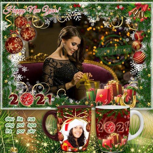 Праздничная фоторамка и шаблон для кружки - Желаю счастья в Новый год, пусть он удачу принесет!