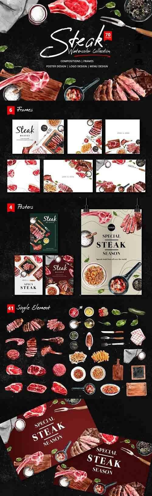 Steak Food Dinner Watercolor - 5671586