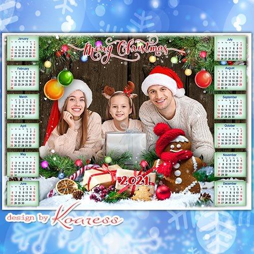 Новогодний, рождественский календарь на 2021 год  - Merry Christmas calendar 2021 for PHSP