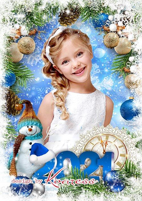 Детская новогодняя рамка для портретных фото - Снег за окном закружила зима, много подарков с собой принесла