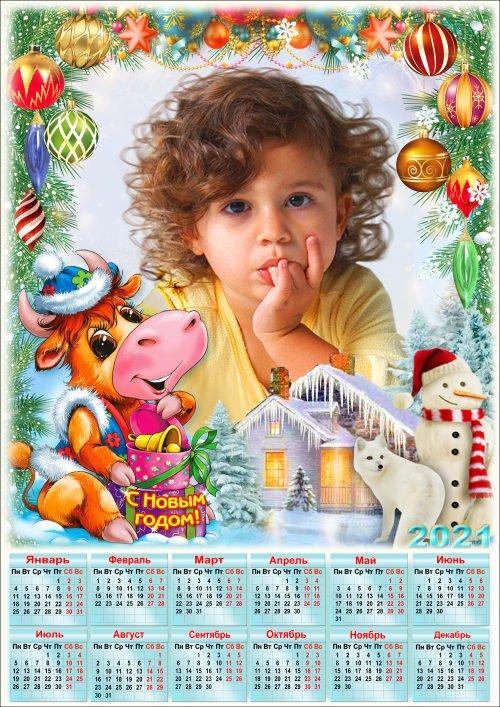 Новогодняя рамка с календарём на 2021 год - Славный праздник Новый год скоро в каждый дом войдёт