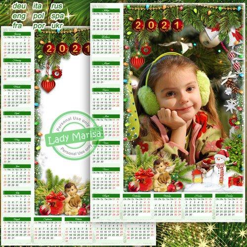 Новогодний календарь-фоторамка на 2021 год - Пускай подарит Новый год 12 месяцев прекрасных