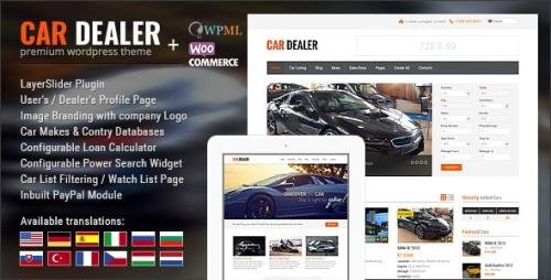 ThemeForest - Car Dealer v1.5.3 - Automotive WordPress Theme - Responsive - 8574708