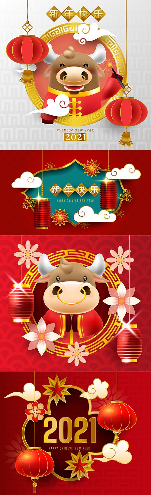 Happy Chinese New Year 2021 traditional greeting card design