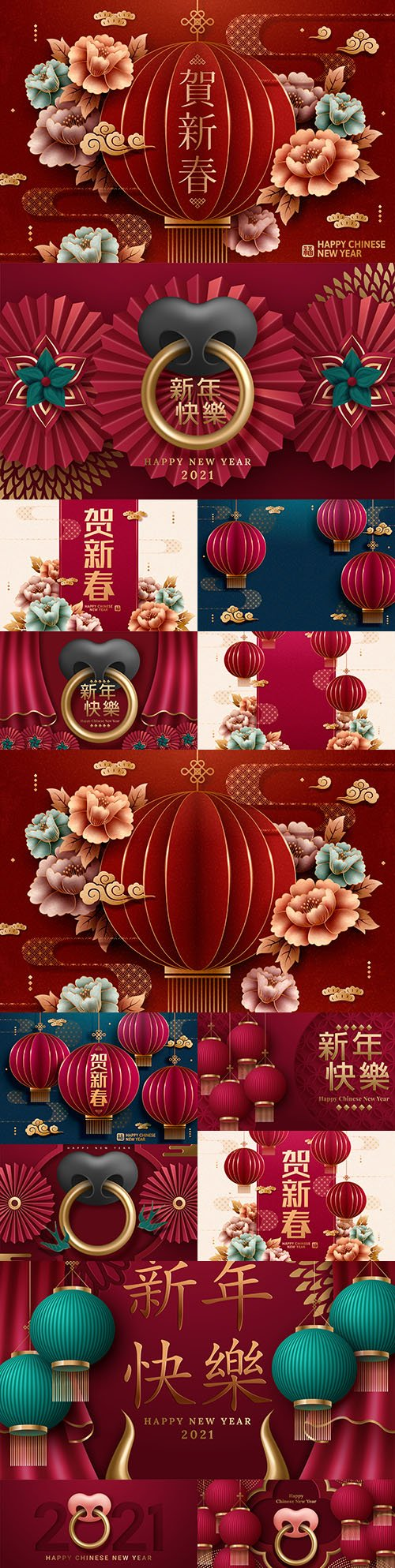 Happy Chinese New Year 2021 flower decorative design