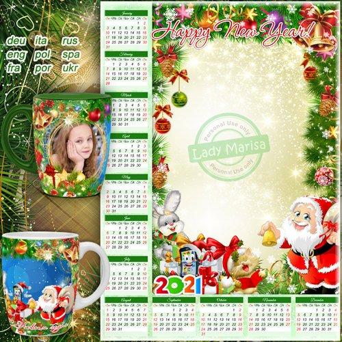 Календарь-фоторамка на 2021 год и шаблон для кружки - Пусть будет новый год счастливым, волшебным и неповторимым!