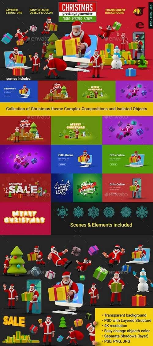 Christmas Greetings Generator 29593854