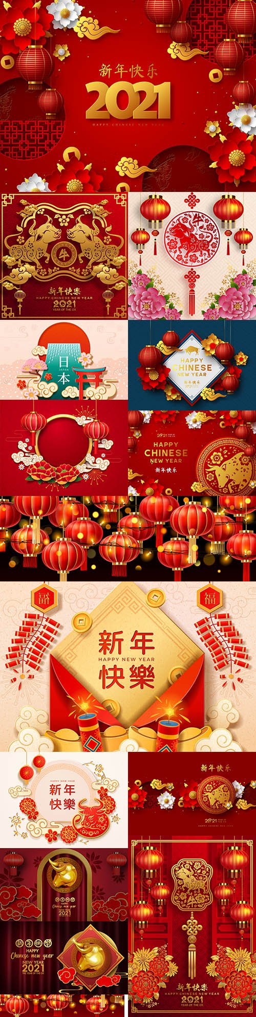 Chinese New Year 2021 with decorative flowers and lights