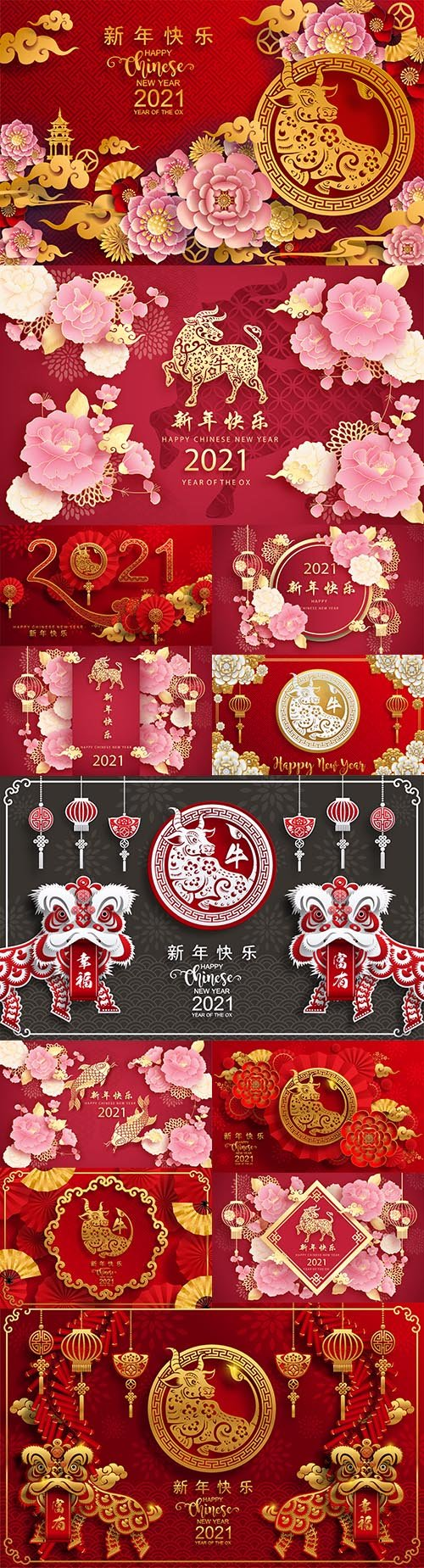 Happy Chinese New Year 2021 bright decorative design