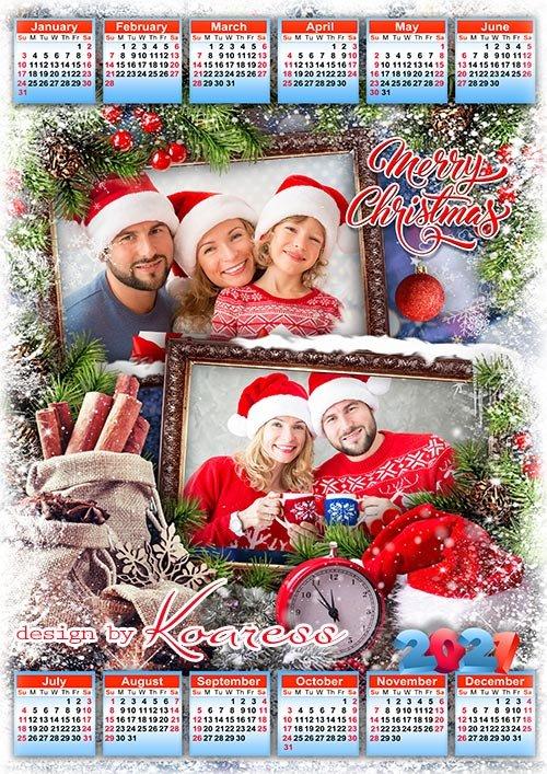 Новогодний, рождественский календарь на 2021 год - Merry Christmas psd calendar 2021
