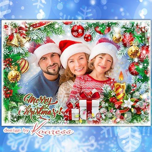 Новогодняя открытка с рамкой для фото - Пусть хорошее случается, пусть приходят чудеса