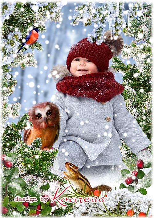 Детская зимняя рамка для портретов - Зимняя прогулка