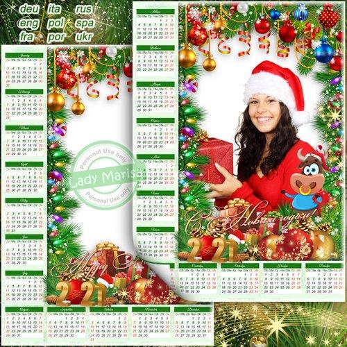 Новогодний календарь-фоторамка на 2021 год - Елок праздничные краски, разноцветья огоньки...