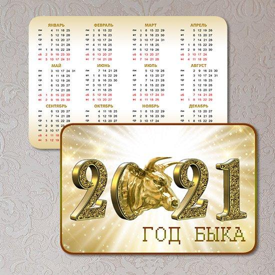 Карманный календарь на 2021 год — Год быка