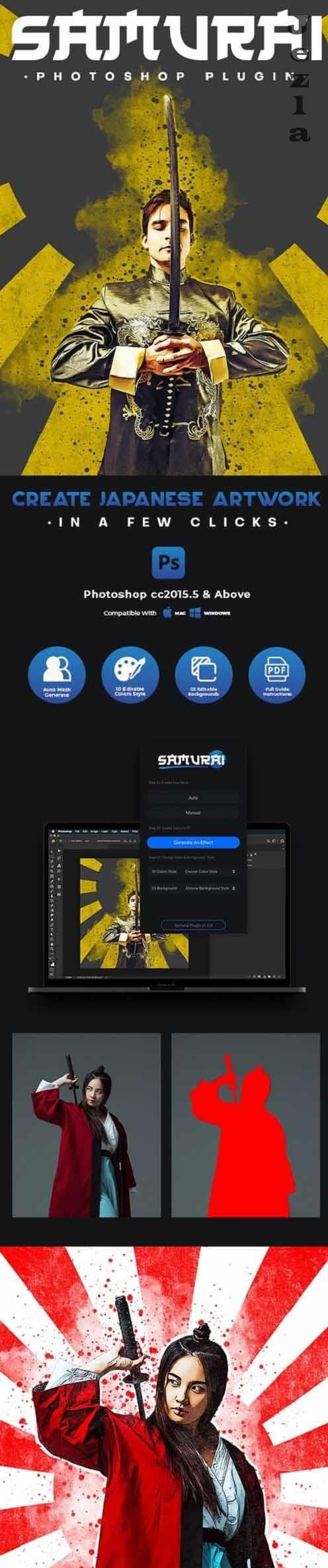 GraphicRiver - Samurai - Photoshop Plugin 29624755