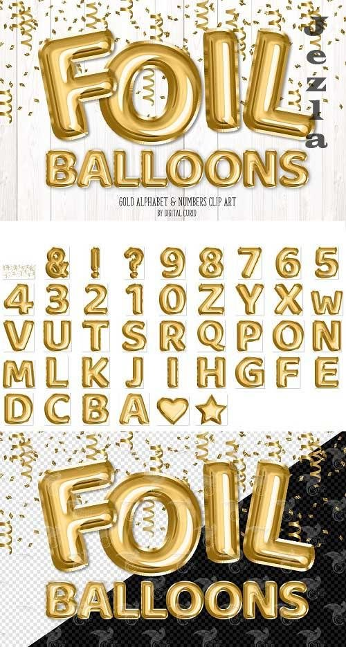 Gold Foil Balloon Alphabet Clipart - 5757923