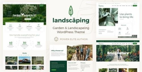 ThemeForest - Landscaping v8.0 - Garden Landscaper - 20942637 - NULLED