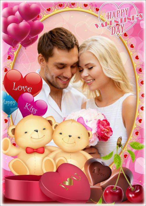 Рамка для фото - С Днем святого Валентина! Пожелать хочу любви от заката до зари!