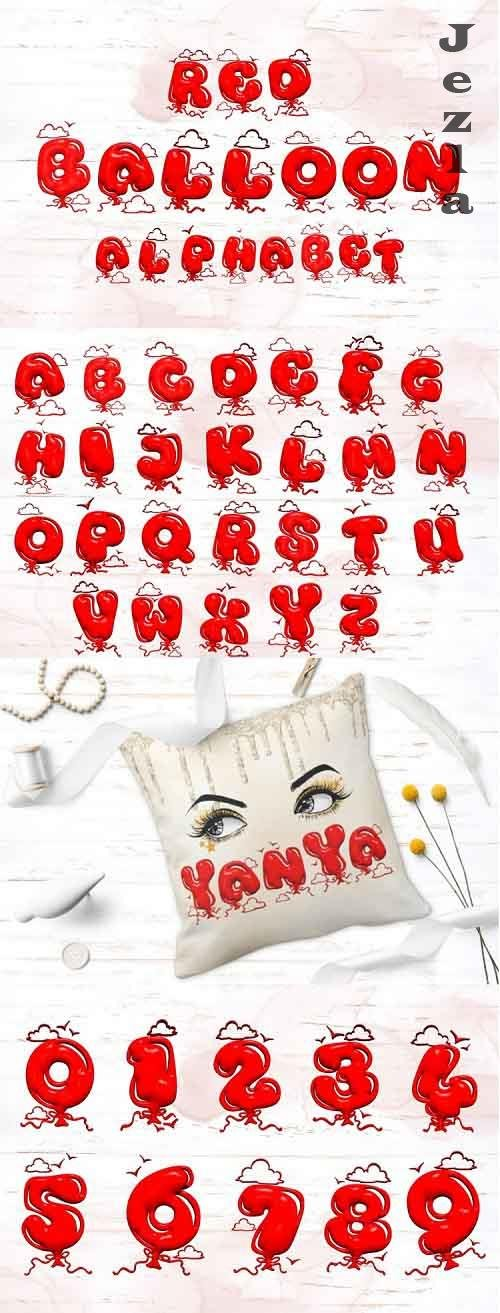 Red Balloon Alphabet Clipart - 1156105
