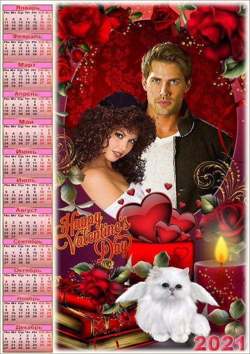 Праздничная рамка для фото с календарём на 2021 год - На крыльях любви