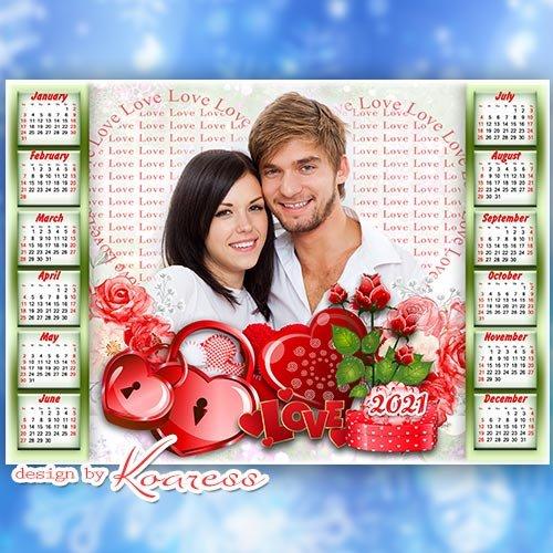 Романтический календарь на 2021 год к Дню Всех Влюбленных - Romantic calendar 2021 for Valentine