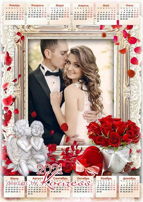 Романтический, свадебный календарь на 2021 год - Calendar  2021 for wedding or romantic photo
