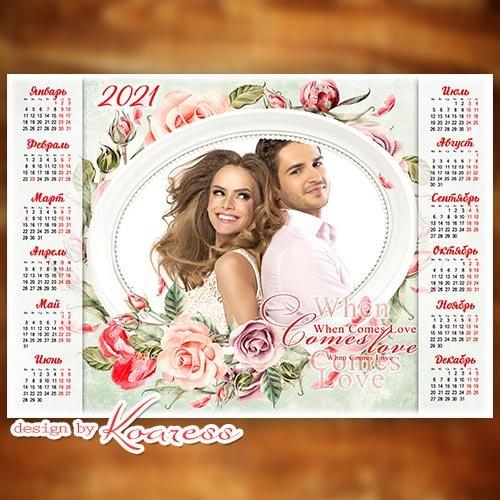 Романтический календарь на 2021 год с нежными розами - Calendar  2021 for wedding or romantic photo with tender roses