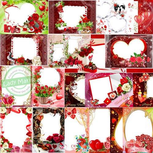 Коллекция романтических фоторамок - С днем святого Валентина