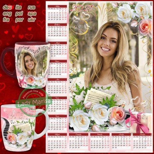 Календарь-фоторамка на 2021 год и шаблон для кружки - Мелодия нежных роз
