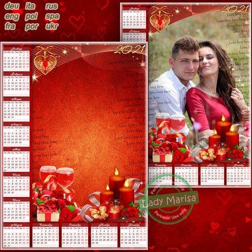 Романтический календарь-фоторамка на 2021 год - Огонь любви