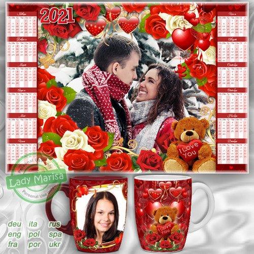 Календарь-фоторамка на 2021 год и шаблон для кружки - Любви мгновения прекрасны как цветы