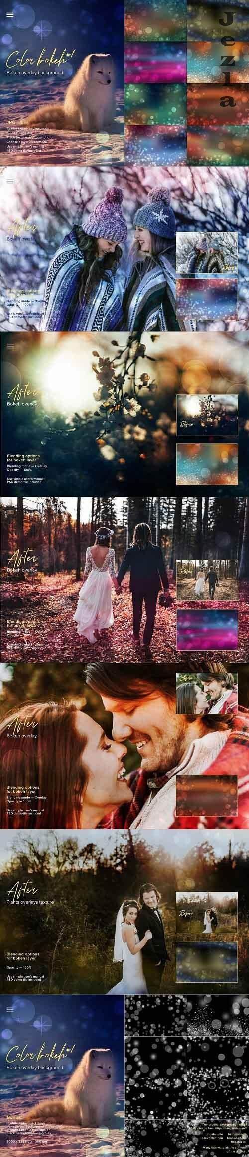 Color bokeh overlay backgrounds #1 - 5876146