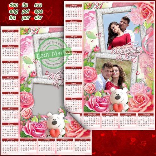Романтический календарь-фоторамка на 2021 год - Когда мы вместе, мир чудесней