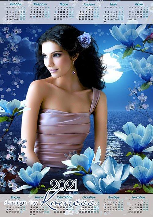 Романтический календарь на 2021 год с цветами магнолии - Calendar  2021 with tender magnolia flowers