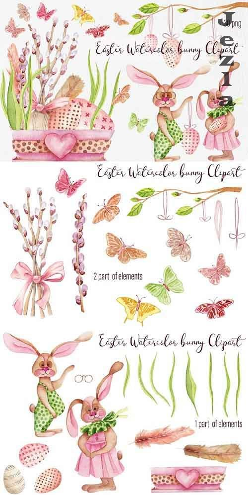 Easter Watercolor bunny Clipart - 1203639