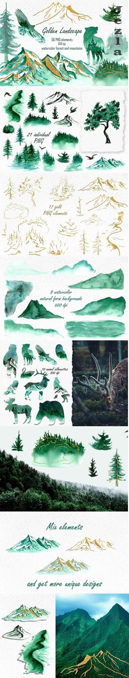 Watercolor landscape clipart, Forest animal silhouettes PNG - 1176802