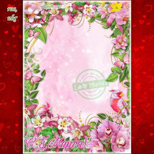 Открытка-фоторамка к 8 Марта - Феерия орхидей